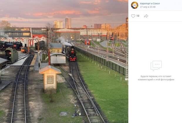 Фото дня: ретро-поезд отправляется с «Подмосковной» покорять сердца прохожих