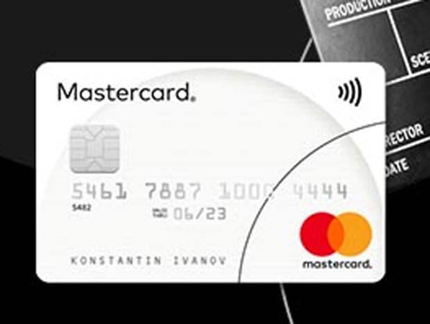 Россияне владеют более 100 млн карт Mastercard, система продолжает работу в РФ