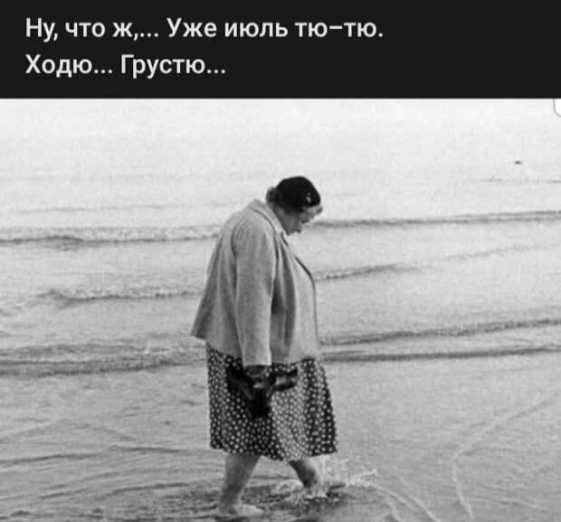 - Мадам Циперович, и скоко это, страшно сказать, будет мине стоить?...