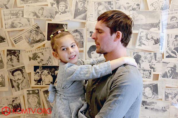 Филипп Бовва с дочерью