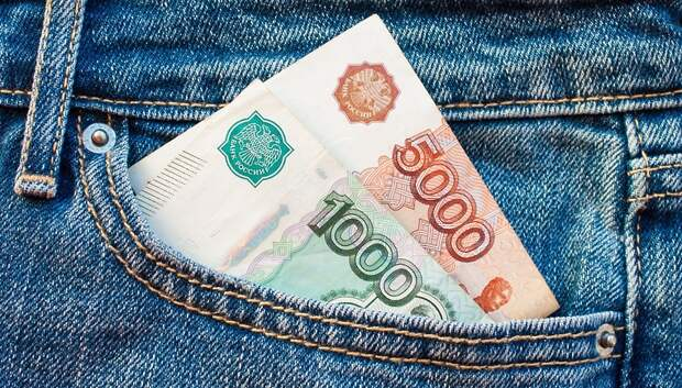 Безработные жители Подольска получат допвыплаты