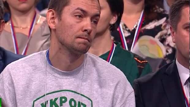"""...""""Укроп"""" Цимбалюк: Развалим Россию вместе с Rand Corporation"""