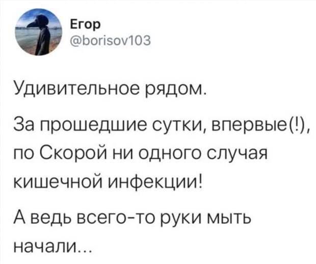 Смешные комментарии. Подборка №chert-poberi-kom-28570217102020