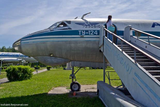 Aviation Museum-83