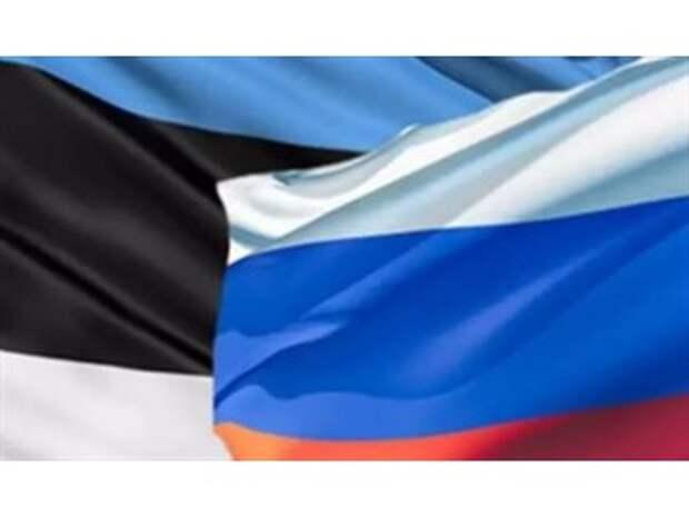 Россия устала терпеть выходки Эстонии: как Москва наказывает Таллин