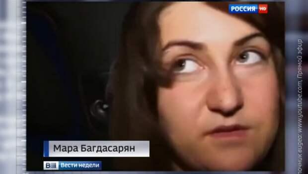 Суд бессрочно лишил Багдасарян водительских прав Багдасарян, дтп, новости, суд