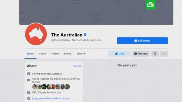 Facebook отменит запрет на публикацию новостей в Австралии