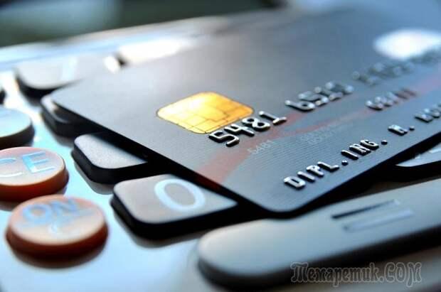 Срок хранения плохой кредитной истории