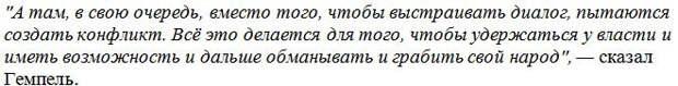 «Это вызывает только смех»: в Крыму отреагировали на украинский план по «борьбе с российской агрессией»