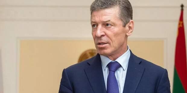 Козак выразил позицию РФ по вопросу членства Украины в НАТО