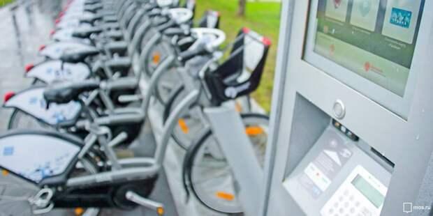 Станции велопроката в Аэропорте будут работать до ноября