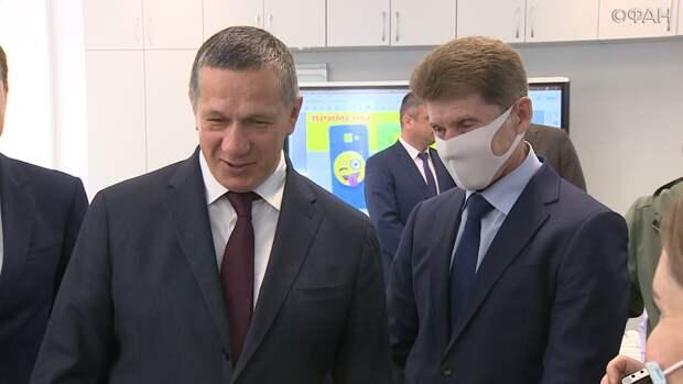 Полпред Юрий Трутнев и губернатор Олег Кожемяко и обсудили планы развития Приморья