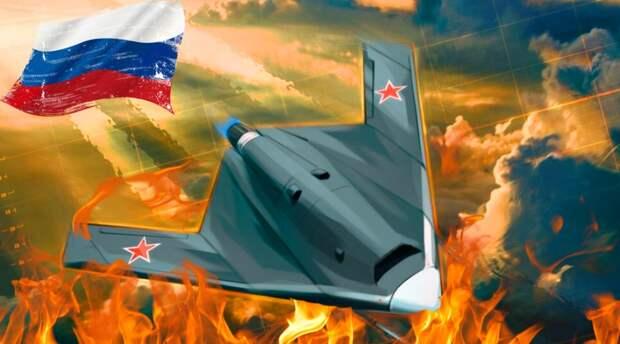 Чем финт России с ударным стелс-беспилотником C-70 грозит Штатам