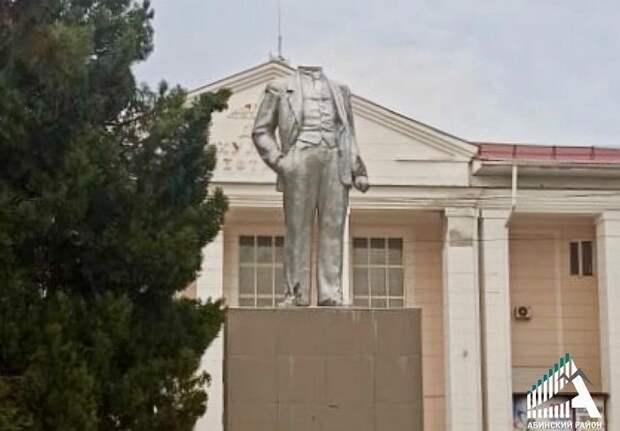 В Абинском районе вандалы обезглавили памятник Ленину