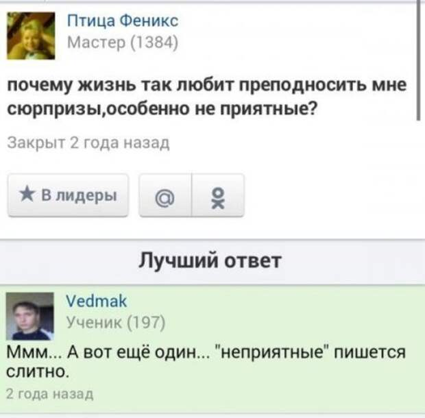 1453898244_kommenty-4