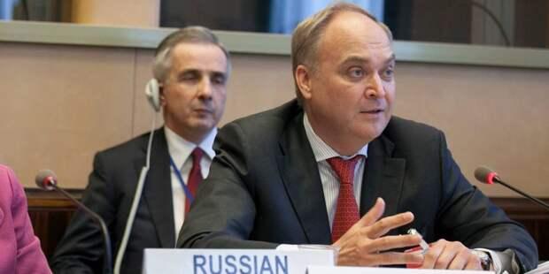Антонов назвал условие России для обсуждения с США вопросов стратстабильности