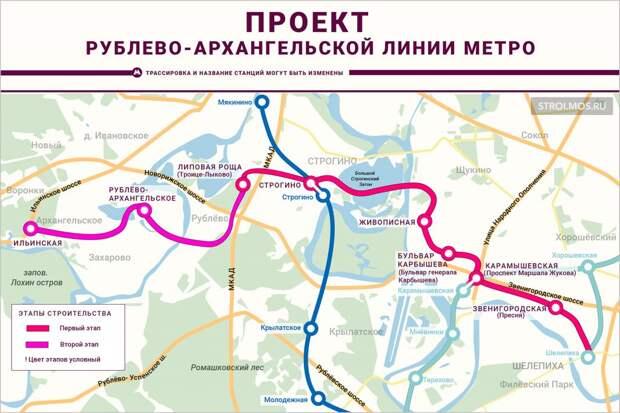 Строительство новой линии метро через Строгино планируется начать в середине мая