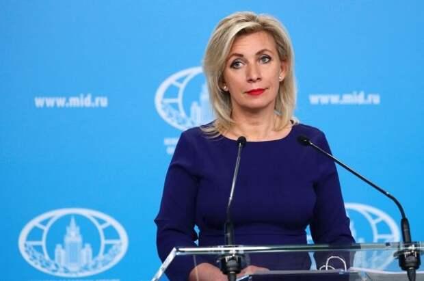 Захарова назвала абсурдными обвинения РФ в кибератаке на SolarWinds