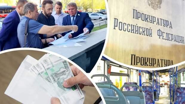 Городская земля за рубль, миллион на медкабинеты и обвинение за поборы с подчиненных