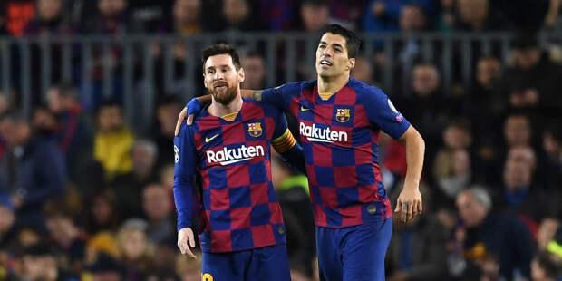 «Барселона» подтвердила трансфер Суареса