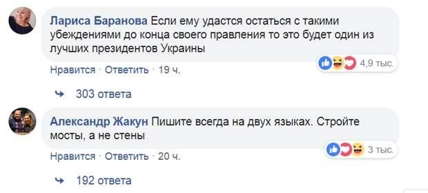 Зеленский ответил Путину