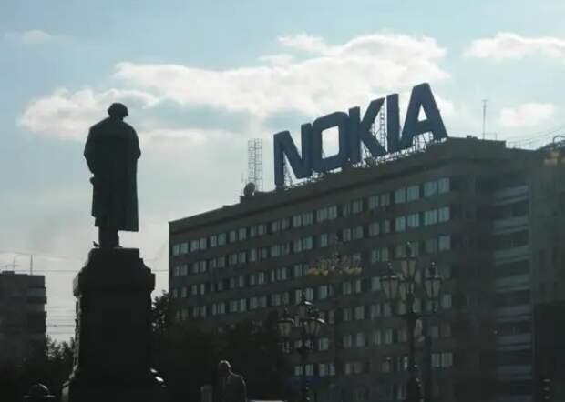 Что произошло с телефоном NOKIA. Хронология и причина падения.