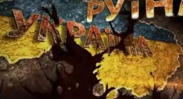 «5 нападений России на Украину»: Киевский десант направлен в регионы, чтобы рассказать миру «страшную тайну»
