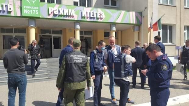 Телефонные мошенники пытаются нажиться на трагедии в казанской гимназии
