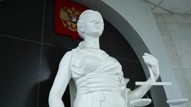 Ялтинец предстанет перед судом за клевету