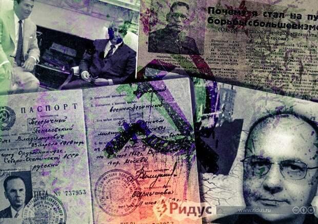 Предатели СССР: как сложилась судьба изменников своей Родины