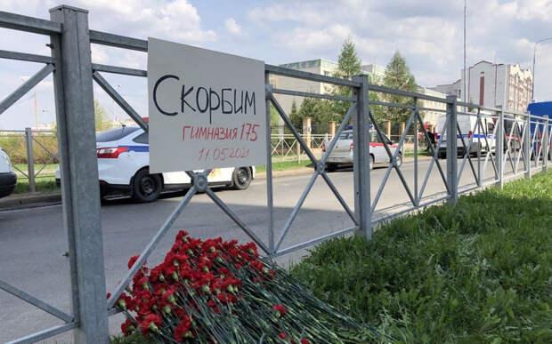 «Всем плевать, как чувствуют себя школьники» — психолог о трагедии в Казани