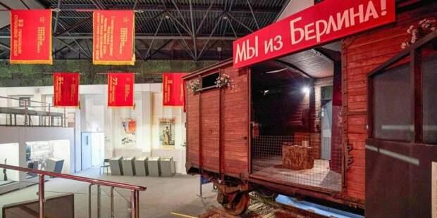 Пять музеев Москвы участвуют в акции «Ночь в музее» в честь 75-летия Победы. Фото: mos.ru