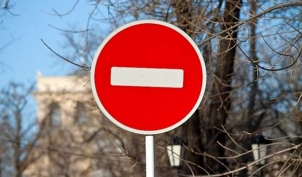 Внимание, автолюбители! Еще одну улицу закроют для движения вНижнем Новгороде