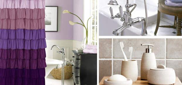 Как освежить интерьер ванной комнаты