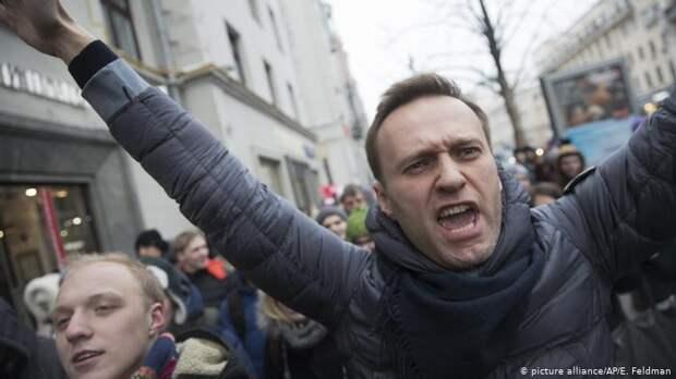 Алексей Навальный на митинге 28 января 2018 года