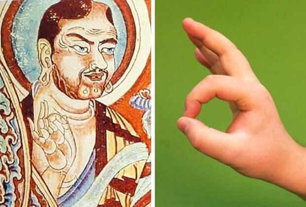 Готовы поспорить, вы даже не догадываетесь, откуда взялись 7 самых распространенных жестов