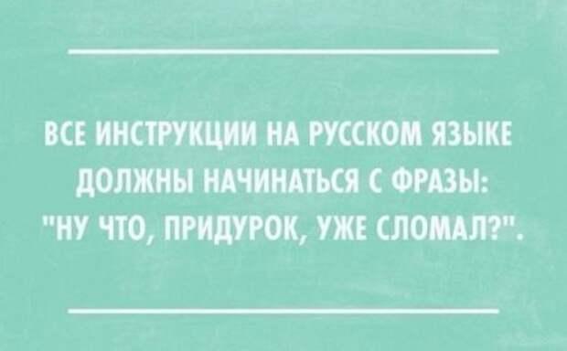 1451007798_avtoooppro22