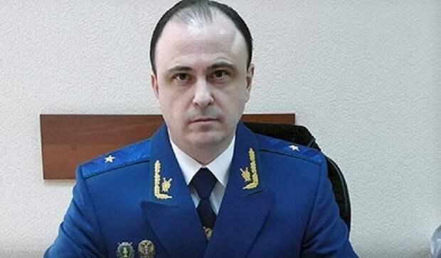 Новый прокурор Свердловской области утвержден надолжность вСовете федерации РФ