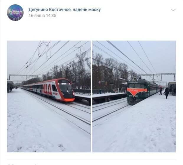 Фото дня: платформа «Дегунино» после снегопада