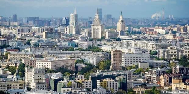 В Москве прошла научно-практическая конференция по противодействию коррупции. Фото: Е. Самарин mos.ru