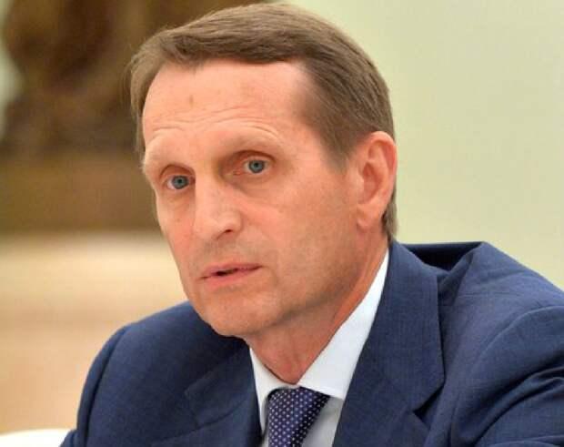 Нарышкин заявил об открытой конфронтации Лондона с Москвой
