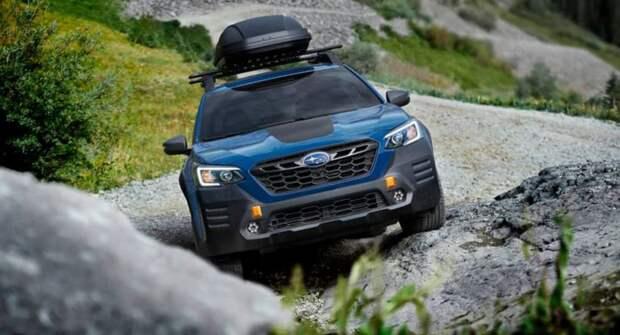 Subaru Outback Wilderness 2022 года будет стоить более 38 000 долларов