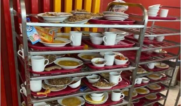 Кто на самом деле контролирует школьное питание: ответ «НИ» Департаменту образования