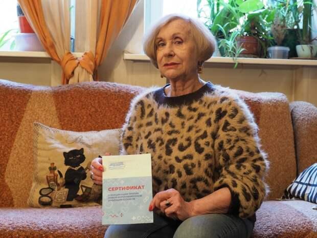 Жительница района Беговой после вакцинации отправилась на гастроли