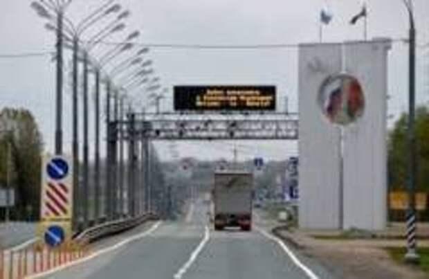 Стало известно, когда Россия откроет границы с Буларусью