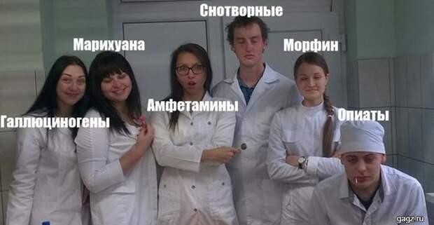 podborka_horoshego_nastroeniya_gagz_ru_001495