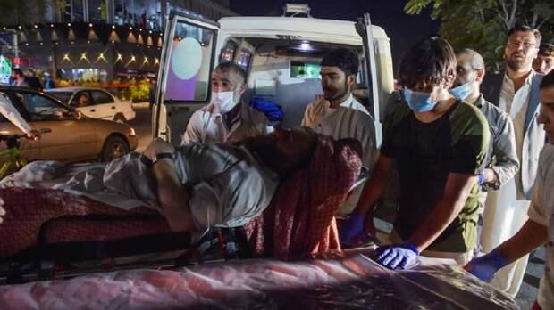 Больше 100 погибших и 165 раненых: в Афганистане уточнили количество жертв взрывов