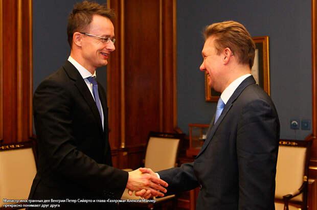 Маленькая победоносная газовая война Украины с Венгрией