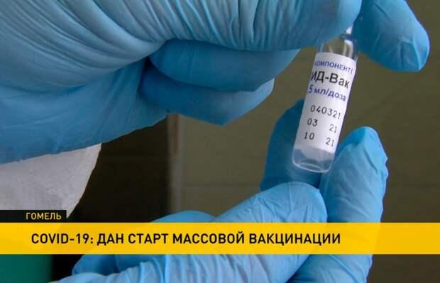 """Вакцина """"Спутник V"""" одобрена в 60 странах с общим населением около 3 млрд. человек"""