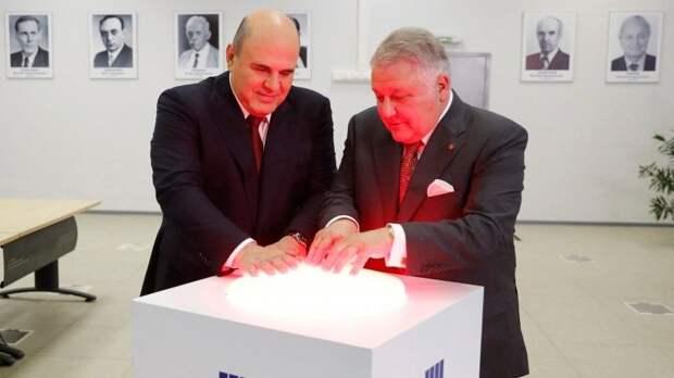 Мишустин принял участие впуске термоядерной установки «Курчатовского института»
